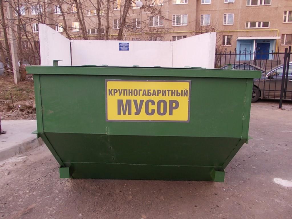 Контейнер для мусора не резиновый