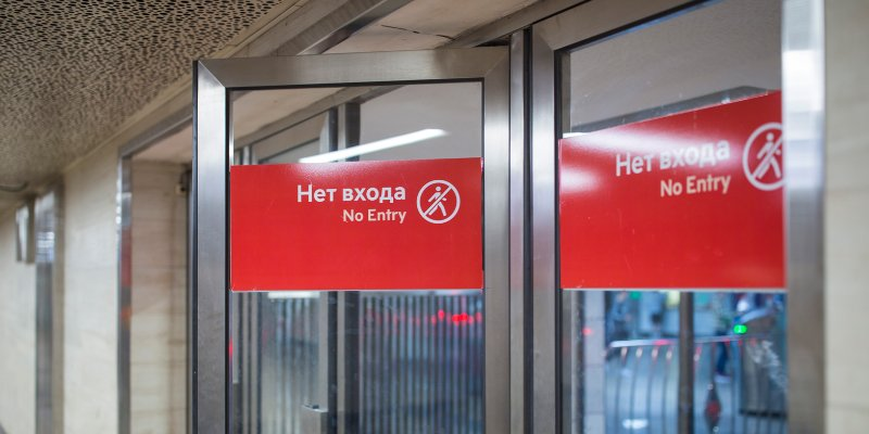 Участок Сокольнический линии закроют с 13 по 20 июля