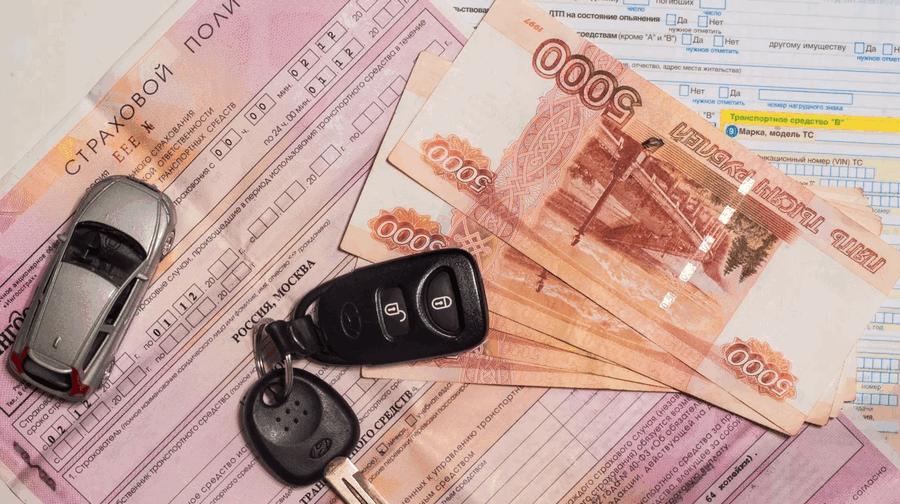 Нововведения для автовладельцев в России с 1 сентября 2020 года