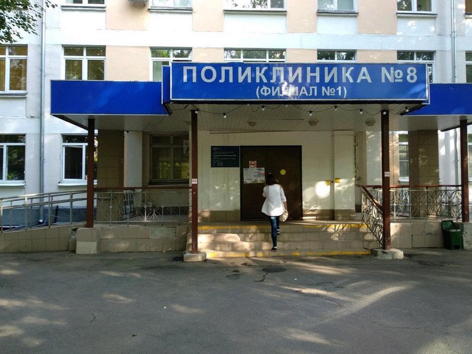 Капитальный ремонт в поликлинике № 8 филиале № 1